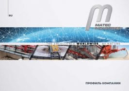 COMPANY_PROFILE_RU_web_rv201106
